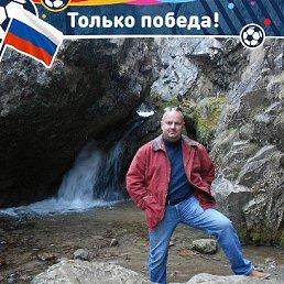Дмитрий, 51 год, Кисловодск