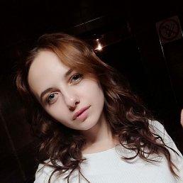 Наталия, Новосибирск, 23 года