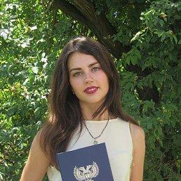 Лиля, 22 года, Луганск
