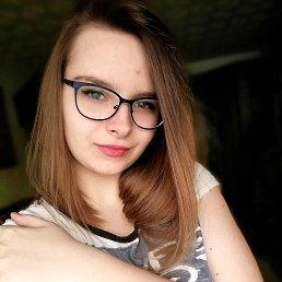 Анастасия, 19 лет, Воскресенск