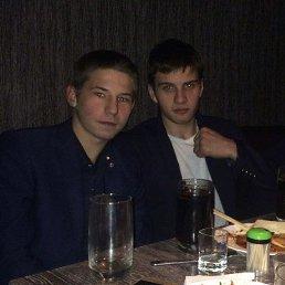 Валерий, 19 лет, Хабаровск