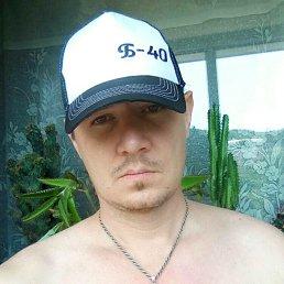 Сергей, Симферополь, 38 лет