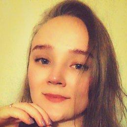 Алена, Барнаул, 22 года