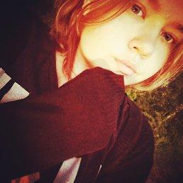 Настя, 18 лет, Коломна