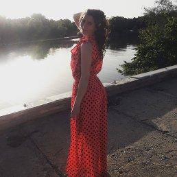 Полина, 29 лет, Энергодар