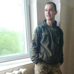 Andrew, 27 лет, Нежин