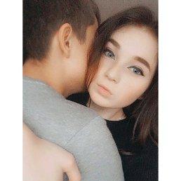 Ангелина, 17 лет, Нижний Новгород