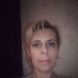 Марина, 44 года, Сарапул