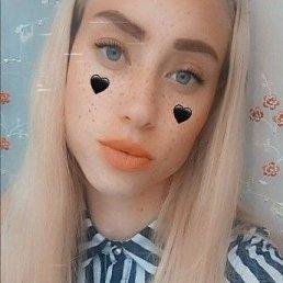 Елена, 22 года, Бижбуляк