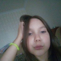 Наташа, 18 лет, Саранск