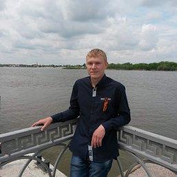Вячеслав, 28 лет, Астрахань