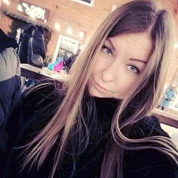 Кристина, 30 лет, Тула