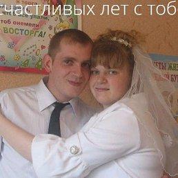 Евгения, 32 года, Тюмень
