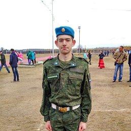 Глеб, 20 лет, Улан-Удэ