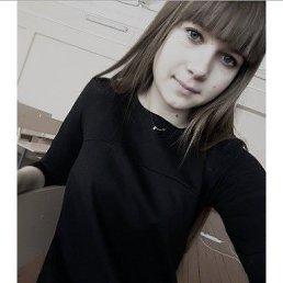 Кристина, 18 лет, Омск