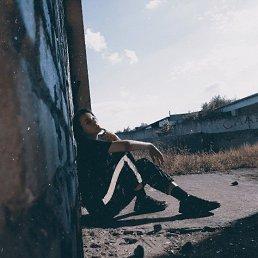 Александра, 17 лет, Орехово-Зуево