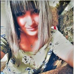 Полина, 29 лет, Ярославль