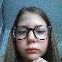 Дарья, 18 лет, Екатеринбург