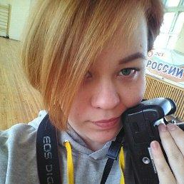 Татьяна, 28 лет, Ижевск
