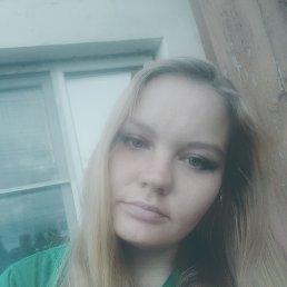 Ника, 28 лет, Томск