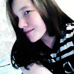 Яна, Киров, 21 год