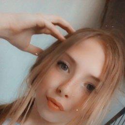 Таня, 30 лет, Северск