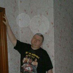 Владимир, 51 год, Ростов-на-Дону