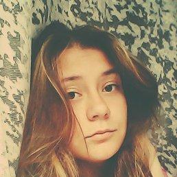 даша, 24 года, Днепропетровск
