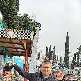 Олег, 47 лет, Сочи