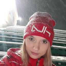 Александра, 26 лет, Улан-Удэ