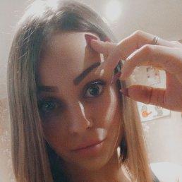 Анастасия, 27 лет, Белгород