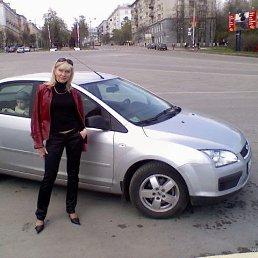 Лариса, 48 лет, Ульяновск