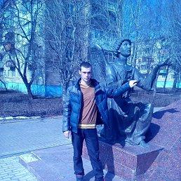 Валерий, 24 года, Воскресенск