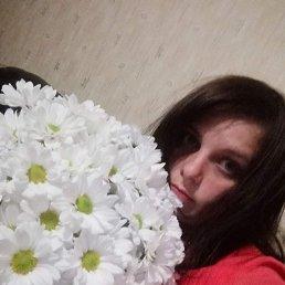 Маргарита, 29 лет, Красноярск