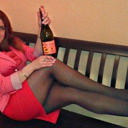 Ирина, 28 лет, Брянск