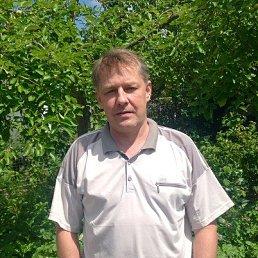 Андрей, 47 лет, Зарайск