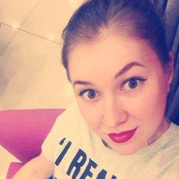Маша, 24 года, Витебск
