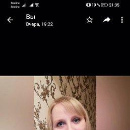Кристина, 27 лет, Пенза