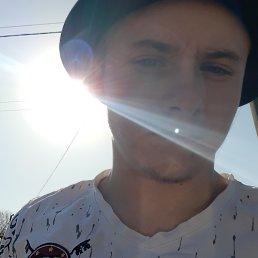 Серёжа, 19 лет, Левокумское