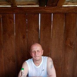 Игорь, 49 лет, Ярославль