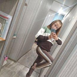 Юля, 19 лет, Владивосток
