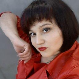 Катерина, 30 лет, Каневская