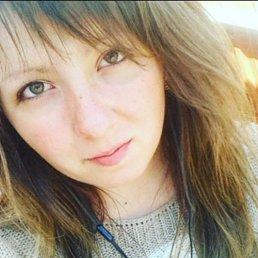 Катя, 29 лет, Пермь