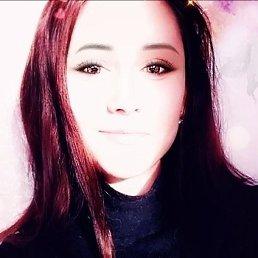 Кристина, Барнаул, 25 лет
