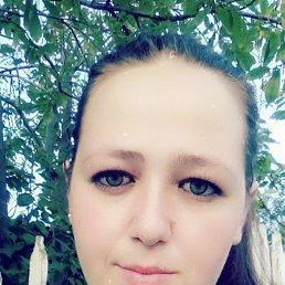 Мария, 25 лет, Исетское