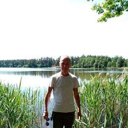 Павел, 46 лет, Казань