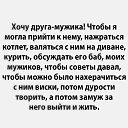 Фото Вера, Ульяновск, 37 лет - добавлено 10 июня 2020
