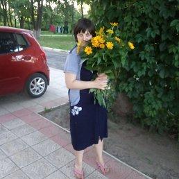 Настя, 24 года, Харьков