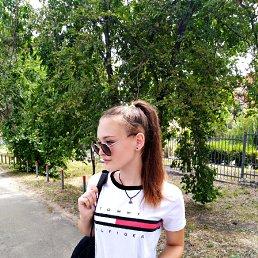 Ирина, Волгоград, 19 лет