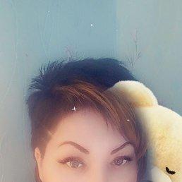 Кристина, Брянск, 29 лет